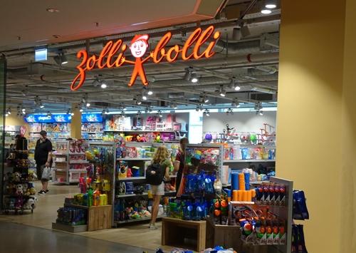 Amsler AG Filiale Neumarkt Eingang ins Geschäft